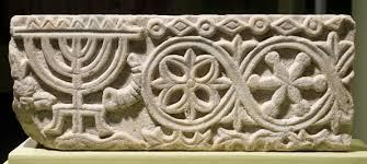 क्या है यहूदी धर्म का इतिहास