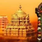 """Tiruppavai"" replaces ""Suprabhata Seva"" at Tirumala"