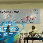 जैन संत ने क्या कहा मुस्लिम काउंसिल ट्रस्ट के मंच से….एक शाम सर्वधर्म और विश्व शांति के नाम..