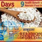 Day3 of Navratri…साबुदाने में सेहत का स्वाद