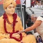 स्वामी विवेकानंद से क्यों प्रभावित हैं भारत के प्रधानमंत्री नरेन्द्र मोदी