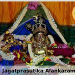 "Mahalaya Amavasya : Goddess Shakthi as ""Jagat Prasutika"""