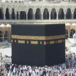 A PIL seeking independent Muslim body for Haj Pilgrims