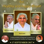 Join: Brahma Kumaris National Convention on  'Ancient Rajyoga for Healthy & Happy Bharat'