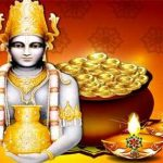 Dhanteras : The Day of Health and Wealth : Lucky Time and Auspicious Things to Buy