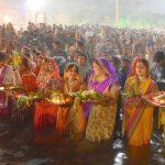 नहाय-खाय के साथ आज से शुरु हुई छठ पूजा