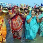 छठ पूजा: ऋग्वेद में भी मिलता है छठ का उल्लेख