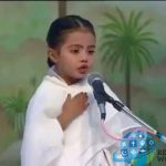 Little Brahma Kumari : Youngest Girl to describe the path of Spirituality