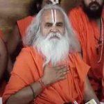 रामविलास वेदांती ने ठुकराया राम जन्मभूमि बाबरी मस्जिद विवाद में श्रीश्री रविशंकर का प्रस्ताव