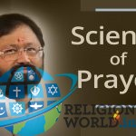 Science of Prayer | Gurudevshri Rakeshbhai