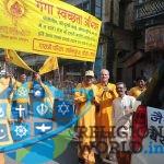 गंगा स्वच्छता अभियान के तहत गायत्री परिवार ने निकाली महारैली