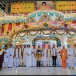 International Veda Conference and Symposium on Sathya Sai Baba 92nd Birthday