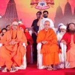 धर्म संसद में बोले भागवत,राम मंदिर वहीं बनेगा