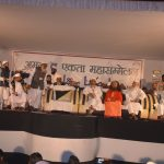 बिहार में लाएं बहार :अमन और एकता ऐतिहासिक महासम्मेलन