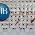 इस्लामिक बैंकिंग, जहां बिना ब्याज मिलता है पैसा