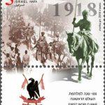 Israel : Glory of Haifa immortalized