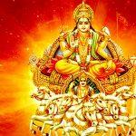 Margashira Masam : Mitra Saptami – Festival of Lord Surya
