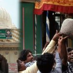 Divine Mysteries : Pune's levitating Stone of Qamar Ali Darvesh Dargah