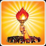 जीवन साधना करें, देवता बनें: अखिल विश्व गायत्री परिवार