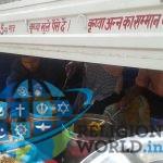 एक धार्मिक ट्रस्ट की सराहनीय सेवा : 5 रुपये में भरपेट भोजन की थाली