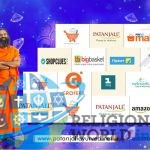 Patanjali tied up with all leading e-retailers and aggregators