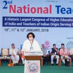 HH Acharya Lokesh Muni addressed National Teachers Congress