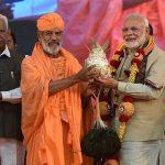 PM Narendra Modi addresses Bahubali Mahamasthakabhisheka Mahotsava in Karnataka