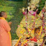 अयोध्या में दिवाली, मथुरा में होली मनाने के बाद योगी आदित्यनाथ ईद कहाँ मनाएंगे ?