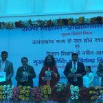 नदियों की देखरेख के लिए उत्तराखण्ड सरकार ने बनाई वेबसाइट और मोबाइल एप, स्वामी चिदानन्द सरस्वती ने किया शुभारम्भ