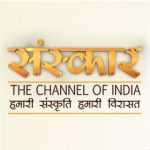 Indian Devotional Channel SANSKAR TV in United Kingdom and Europe after USA