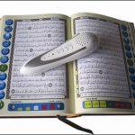 गैर मुस्लिमों के लिए कुरान पढ़ना-समझना हुआ आसान: हिंदी समेत 13 भाषाओं में डिजिटल वर्जन लॉन्च