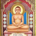 जैन तीर्थंकर भगवान महावीर का जीवन परिचय