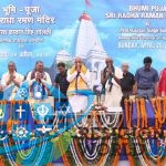 Honourable Governor Performs Ground Breaking Ceremony for Radha Raman Mandir