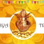 Akshaya Tritiya : Importance & Beliefs