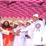 जमीयता उलमा-ए-बिहार का राष्ट्रीय एकता एवं धर्म रक्षा सम्मेलन