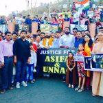 Protest Against Rape : बेटी है तो जीवन है