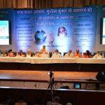 आचार्य श्री सुशील कुमार जी महाराज की 24 वीं पुण्यतिथिका आयोजन