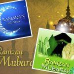 रमज़ान या रमादान, भाषा के संबोधन में अंतर क्यूँ ? Ramadan or Ramazan ?
