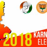 ज्योतिष : कर्नाटक चुनाव 12 मई 2018 की भविष्यवाणी: किसकी बनेगी सरकार ?