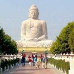 बौद्ध पर्यटन स्थल की स्थिति सुधारने में वर्ल्ड बैंक करेगा मदद