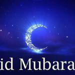 पूरे भारत में आज मनाई जाएगी ईद