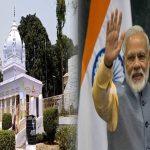 संत कबीर दास के 620वें प्राकट्य उत्सव के मौके पर मगहर पहुंचे प्रधानमंत्री नरेन्द्र मोदी