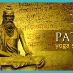 'Yoga' : The Guru's who contributed to the Yoga  – Patanjali