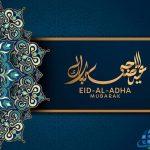 When is Eid Al Adha/Bakrid 2019 ?