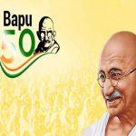 महात्मा गांधी की 150वीं जयंती पर सरकार, संत और सभी देंगे शांति और सद्भाव का संदेश