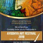Ayodhya Art Festival 2018