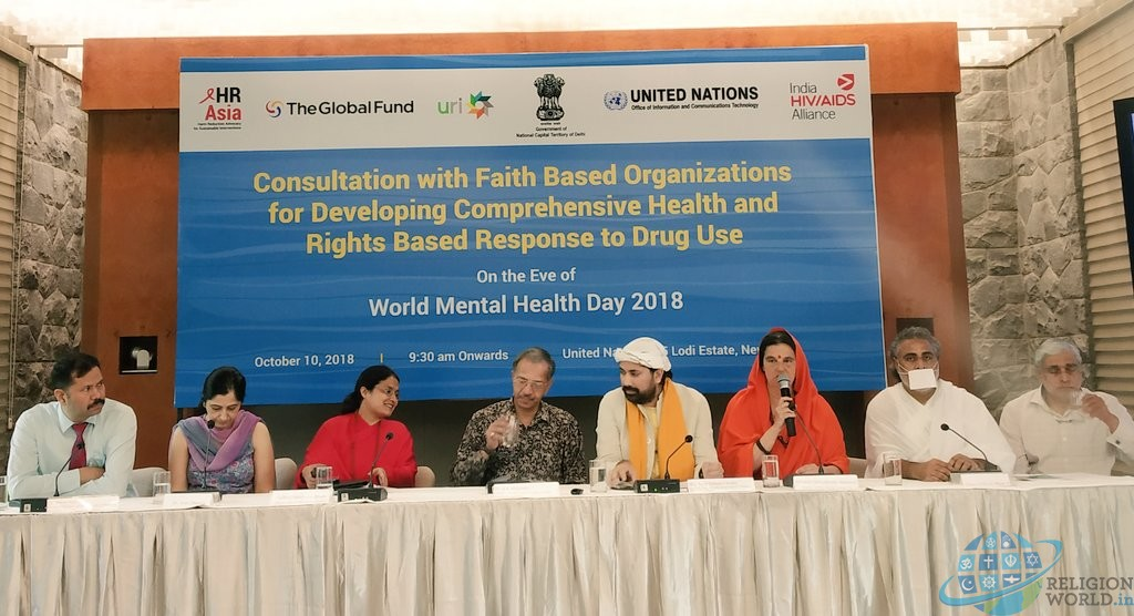 World Mental Health Day is observed on 10 October every year