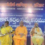 शांतिकुंज में आंध्र प्रदेश व तेलंगाना के परिजनों की विशेष शिविर