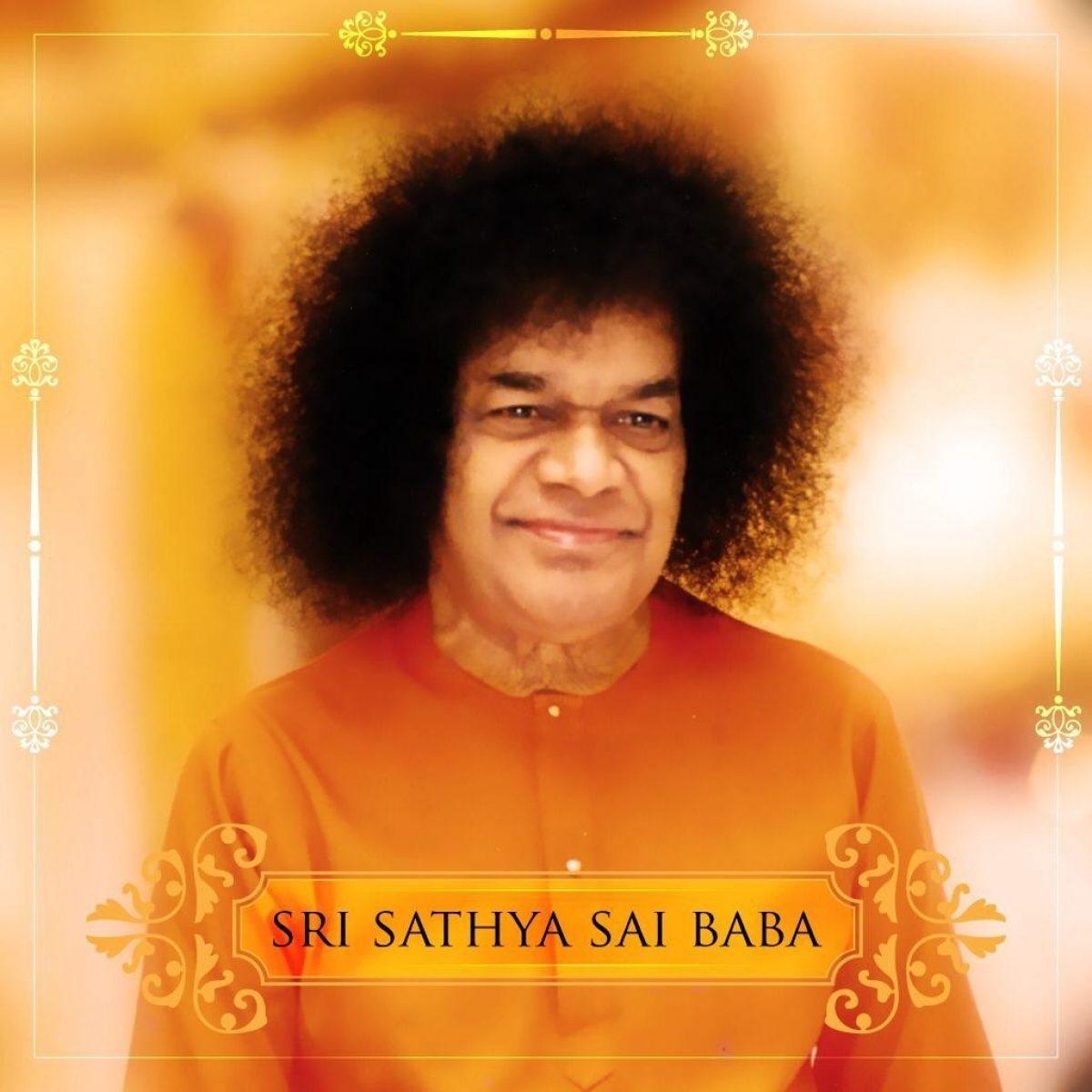 Prashanti Nila Sathya Sai Baba – Grcija