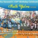 Annual Pune Rath Yatra on commemoration of the 139thbirth anniversary of Sadhu Vaswani